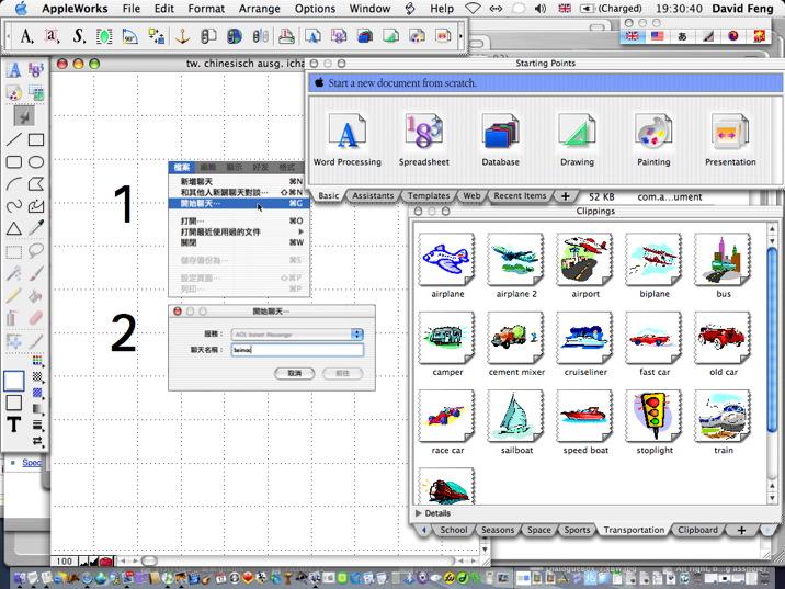 AppleWorks   Apple Wiki   FANDOM powered by Wikia