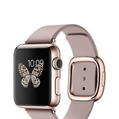 Rose Gold Apple Watch Edition with Pearl Modern Buckle Band