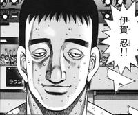 Iga Shinobu - 003