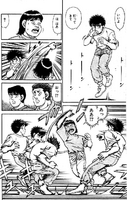 Ippo and Geromichi practicing for Saeki match