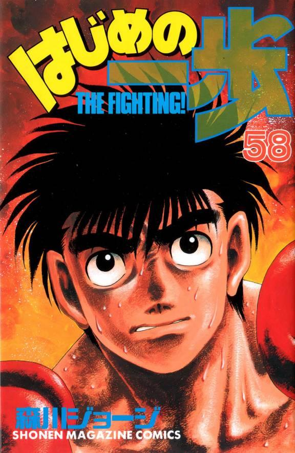 Hajime no ippo volumes 1-10