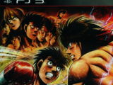 Hajime no Ippo: The Fighting (PS3)