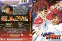 Fighting Spirit - Volume 09