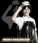Megumi Kuge - Hiroko
