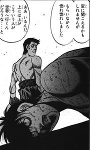 Miyata-san Boxer