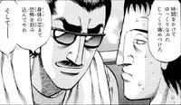 Iga Shinobu - Baron 005