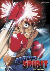 Fighting Spirit - Volume 10