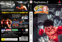 Hajime no Ippo - Victorious Boxers - Full