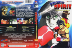 Fighting Spirit - Volume 05