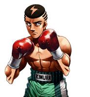 Kimura - PS3 - 04