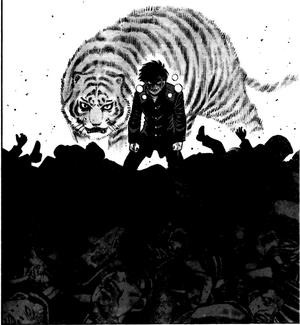 Sendo Tiger