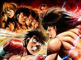 Hajime no Ippo: The Fighting (PS3)