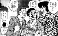 Aoki and Tomiko - Takamura - Too much Make Up