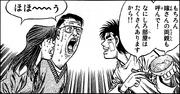 Imai - Itagaki's Parent