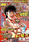 WSM - Issue 16 - 2009