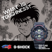 G-Shock Watches ad - Ippo - 01