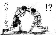 RBJ vs Banai Jakkuim - Manga - 03