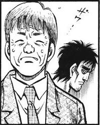 Kojima's Coach