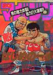 WSM - Issue 20 - 1990