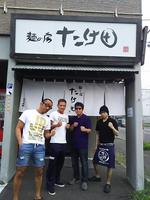 Morikawa with JB Sports crew