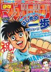 WSM - Issue 32 - 2010 - 01