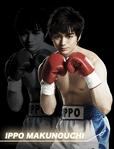 Kyoji Goto - Ippo