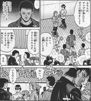 Nagumo Ryuji vs Miyata - Spar 001