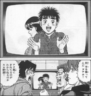 Ippo and Miyata used to Hype