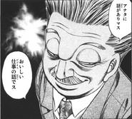 Mr Sakaguchi - 003