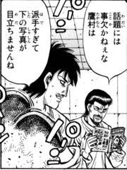 Date and Okita - Manga - Reading about Ippo's return match