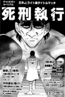 Kimura vs Mashiba Fight Poster
