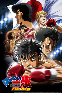 Hajime no Ippo Rising Anime Promo