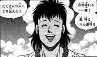Wally - Manga - 001