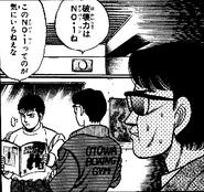 Otowa Coach - Manga - Warning about Ippo's power