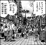 Takamura - Manga - In Osaka