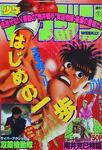 WSM - Issue 48 - 1995