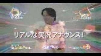 Hajime no Ippo Revolution! Japanese Commercial