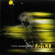 First KO OST