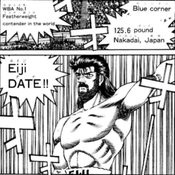 Date vs Martinez II - 03