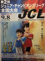Morikawa - JCL Poster - 2019