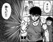 Karasawa - Manga - 06