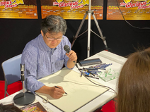 Art Exhibit - Live Drawing - Start 01