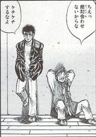 Itagaki and Imai after sparring RBJ and Miyata
