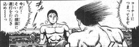 Iwakawa vs Hayami - 04