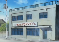 Kamogawa Gym Before Takamura's Statue Placement