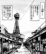 Osaka - Manga - Tsutenkaku