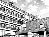 Kawai Hospital