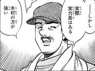 Shinoda wearing a hat
