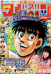 WSM - Issue 1 - 2008