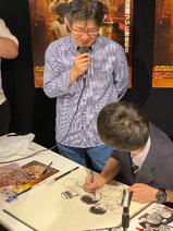 Art Exhibit - Live Drawing - Fan Drawing